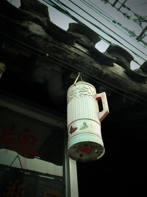 термос-светильник