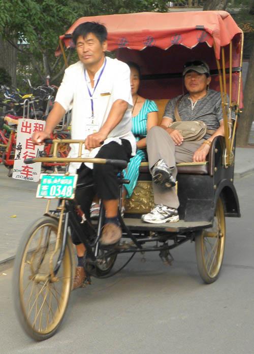 Рикша в Пекине