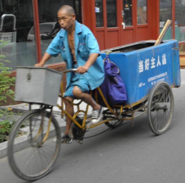 Пекинский уборщик