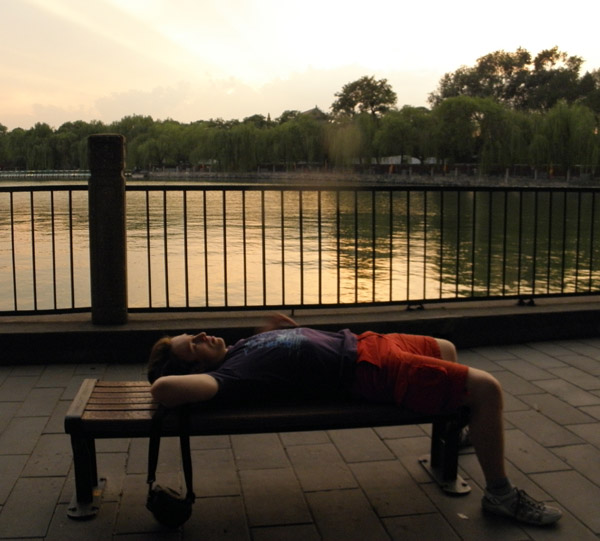 Отдых в Бэйхай парке