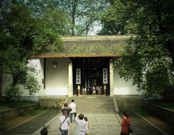 Вход в академию ЮэЛу