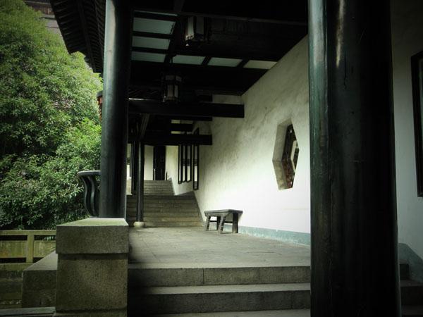 академия ЮэЛу, Хунаньский университет