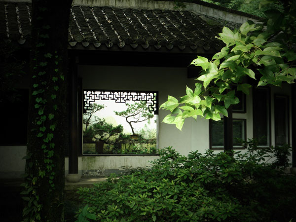 Сад академии ЮэЛу, Хунаньский университет