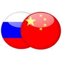 В Пекине состоялся российско-китайский семинар по стандартизации